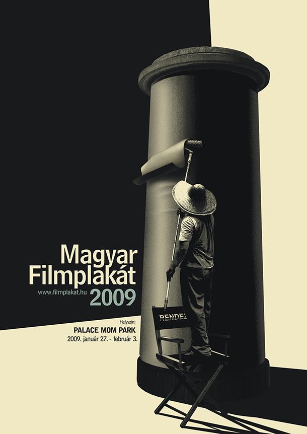 p-16-filmplakat-plakat